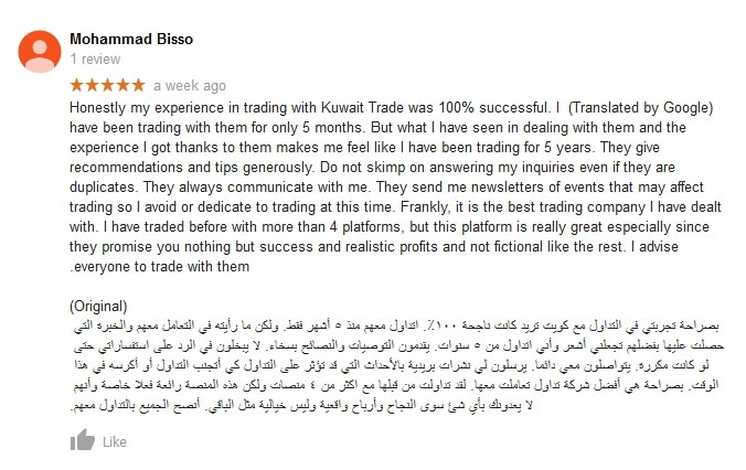 Q8Trade real user comment
