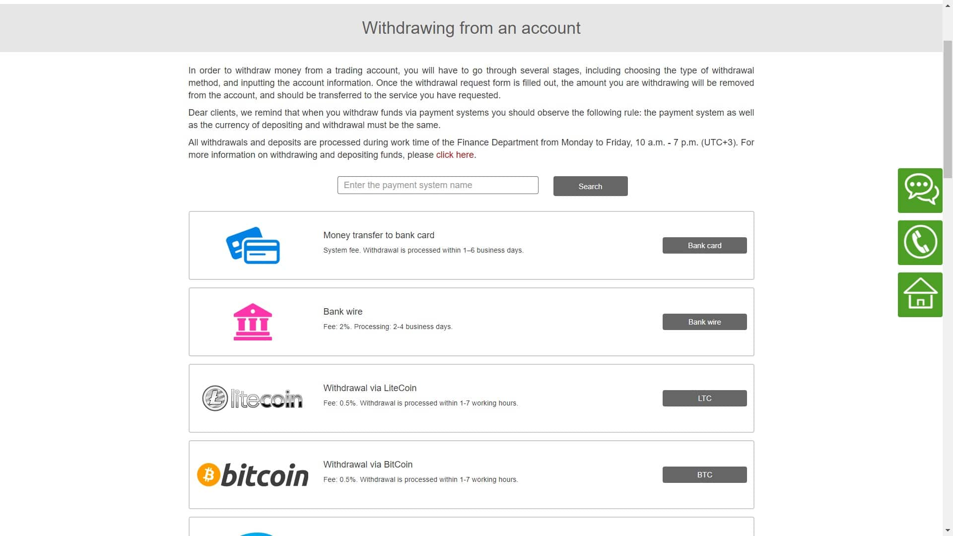 InstaForex withdrawal page