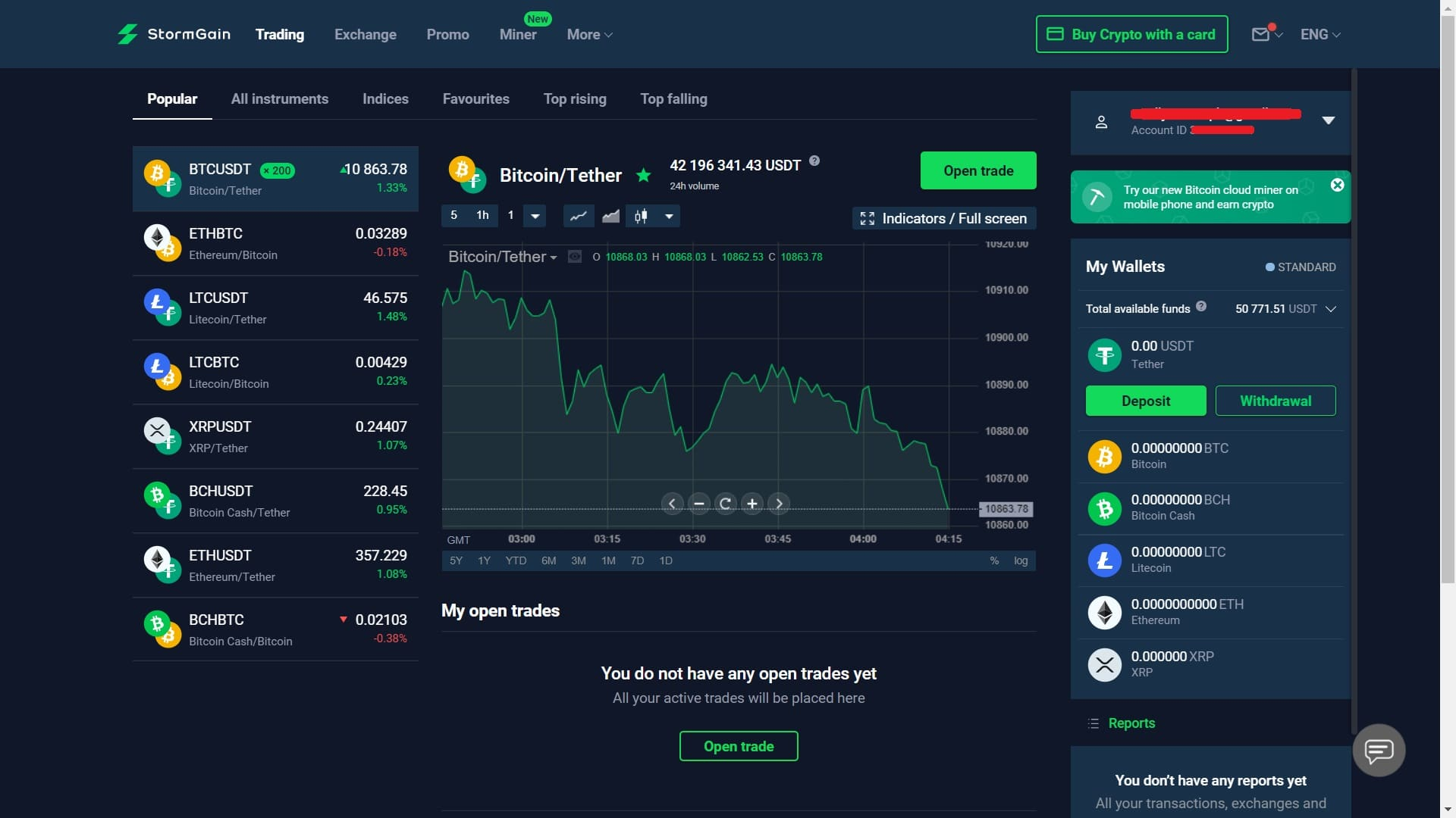 StormGain cryptocurrency trading platform